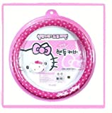 Hello Kitty Pink Dot Steering Wheel Cover