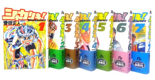 Shakariki whole volume set (Shogakukan Novel) (2012) ISBN: 4091939171 [Japanese Import]