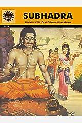 Subhadra Kindle Edition