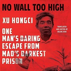 No Wall Too High Audiobook
