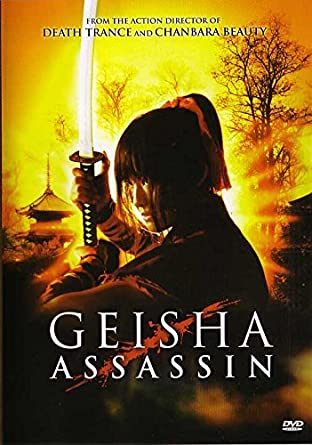 Geisha Assassin [Reino Unido] [DVD]: Amazon.es: Cine y Series TV
