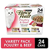Fancy Feast Gourmet Cat Food, 3-Flavor Grilled Variety Pack (Beef, Turkey & Chicken), 3-Ounce Cans (Pack of 24) thumbnail