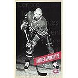 Andrei Markov Hockey Card 2015-16 Montreal Canadiens Postcards #13 Andrei Markov