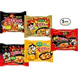 Samyang Hek Buldak Extra Spicy Ramen Roasted Chicken Best 5-Pack Spicy Fire Noodle Challenge