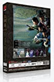 The Three Musketeers (Korean Drama wi. English, 3-DVD Set by Poh Kim)