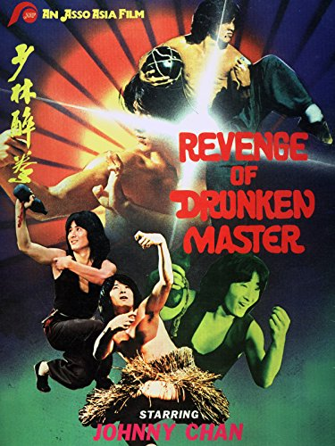 revenge-of-the-drunken-master