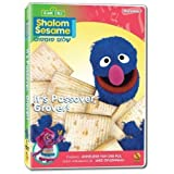Shalom Sesame, 2010, No. 7: It's Passover, Grover! by SISU Home Entertainment by Sesame Workshop