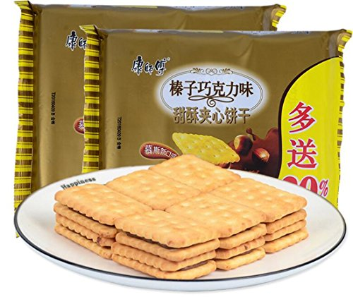 Helen Ou@ Hazelnut Chocolate Flavor Sandwich Cookies or Biscuits (576g/20.3oz)