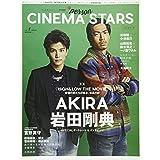 CINEMA STARS Vol.1