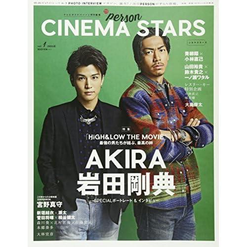 CINEMA STARS Vol.1 表紙画像