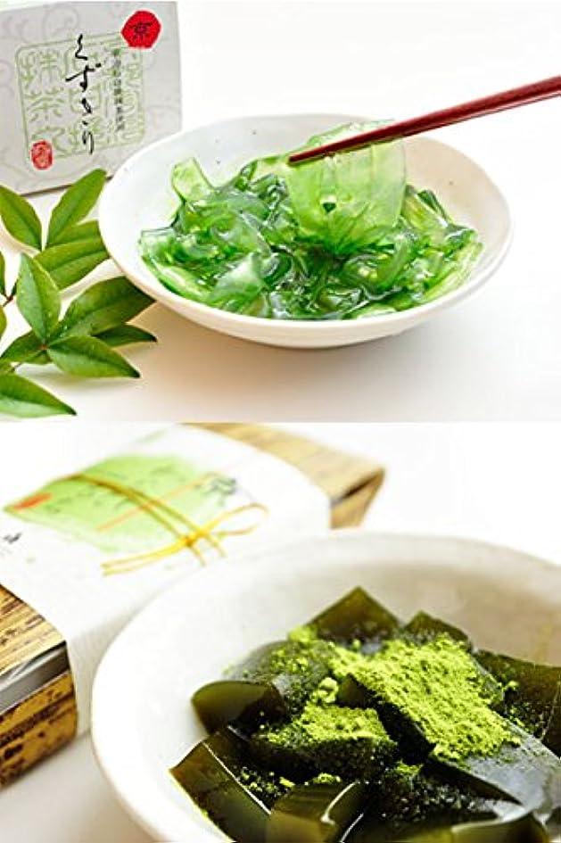 アストロラーベ広げる遡る「茶游堂」 京くずきりギフトセット 『茶彩菓(涼み)』
