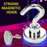 Yezala Indoor Magnetic Hook-Heavy Duty Magnetic Hook with Strong Neodymium Magnet Hook for Home, Kitchen, Workplace, Office and Garage(1pack 1.9in)