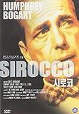 Sirocco [Import]