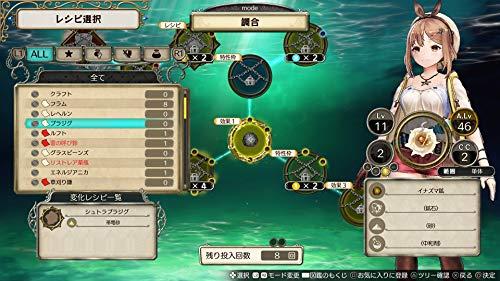 51h75CiXpCL - Atelier Ryza: Ever Darkness & The Secret Hideout - PlayStation 4