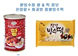 Sweet Rice Cake Topping: & Boiled Red Bean for Shaved Ice, Snow Con(Patbingsu): Rice Cake(300g) 1EA & Boiled Red Bean(475g) 1EA; 팥빙수, 찹쌀빙수떡과 통단팥 캔