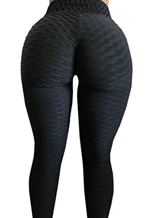 39c8fa15d4 Meilidress Womens Ruched Butt Lifting Leggings High Waisted Grain Sport  Tummy Control Gym Yoga Pants (