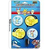 Nintendo DS: Pokemon Headphones -Pikachu/ Plusle/ Minun