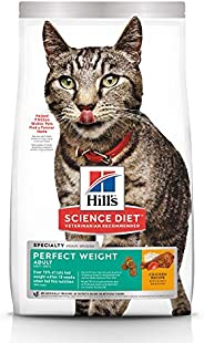 Hill's Science Diet Adult Perfect Weight Chicken Recipe Dry Cat Food for healthy weight and weight managem