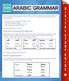 Arabic Grammar (Speedy Study Guides) (Learning Arabic Edition 2)