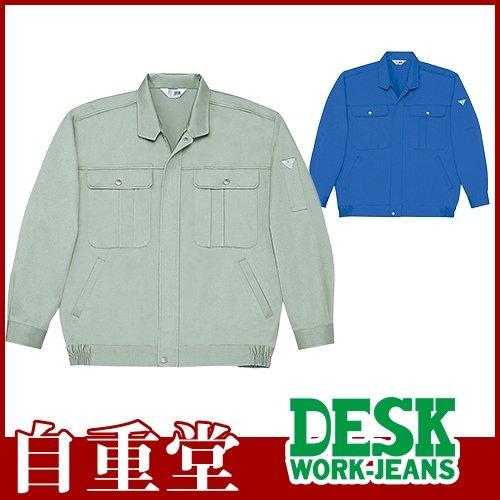 ブルゾン カラー:039_アースグリーン サイズ:L B06Y5D7LMC L|039_アースグリーン 039_アースグリーン L