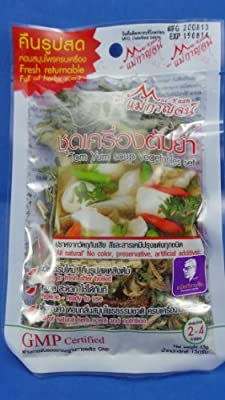 Mae-kaan Dried Tom Yum Soup Vegetables Set,authentic Thai Food,thai Style Fresh Returnable Full Of Herb Scent 0.53 0z.(pack Of 5)