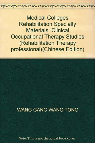 Medical Colleges Rehabilitation Specialty Materials: Clinical Occupational Therapy Studies (Rehabilitation Therapy professional)