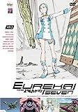Eureka Seven - Vol. 2 [Import anglais]