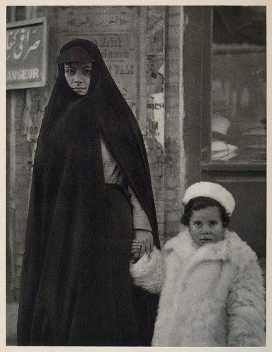 Iranian Costume (1937 Iranian Woman Chador Veil Costume Child Girl Iran - Original Photogravure)