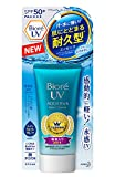Super water proof sunscreen / SPF50+ PA++++ / For face and body /Moisturizing ingredients: Hyaluronic acid, royal jelly extract, citrus mix / Allergy tested (Formulated to minimize the risk of allergy) / Contents:50g / Made in Japan The ingre...