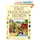 First Thousand Words: With Internet-Linked Pronunciation Guide (Usborne Internet-Linked First Thousand Words) (Chinese Edition)