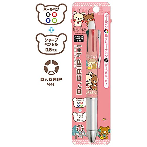 San-X Rilakkuma Dr. Grip 4 + 1 To deliver gloves pink From Japan New (4 Person Costume Ideas)