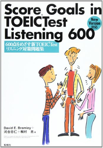 New TOEIC Test listening pair aim to 600-600 points Score goals in TOEIC test listening ISBN: 4881985728 [Japanese Import]