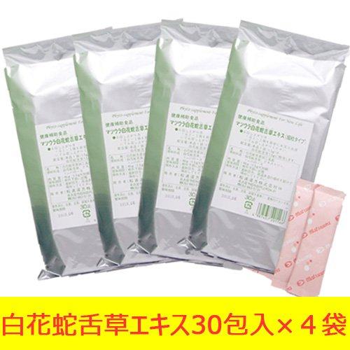 マツウラ白花蛇舌草エキス(ビャッカジャゼツソウ) 30包入×4袋 B0095BIVDI