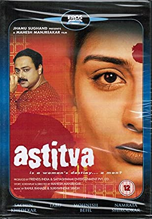 astitva full movie download