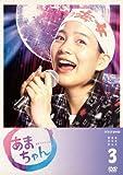 Japanese TV Series - Amachan Complete Edition DVD Box 3 (5DVDS) [Japan DVD] DSZS-7828