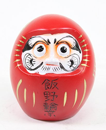 """Small 2"""" Red Wishing Filled Eyes Daruma Good Luck Doll ~We Pay Your Sales Tax"""