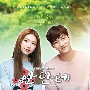 Andante - Andante OST 2017 Korea KBS 1TV Drama O S T CD+Booklet+