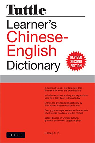 Tuttle Learner's Chinese-English Dictionary: Revised Second Edition [Fully Romanized] - Chinese Simplified Dictionary
