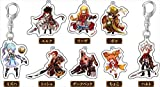 Arc The Lad R Acrylic Keychain Collection 8Pack Box