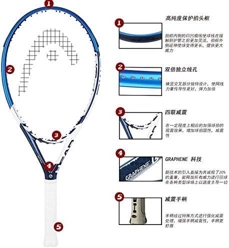 HEAD Graphene XT Instinct PWR Tennis Racquet Unstrung