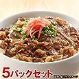 ヤヨイ 業務用 どんぶり屋 牛焼肉丼の具 5パックセット【冷凍食品】