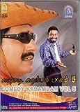 Comedy Kadambam 5 - (DVD/Tamil Cinema/Tamil Films/Indian Regional Cinema/Comedy)