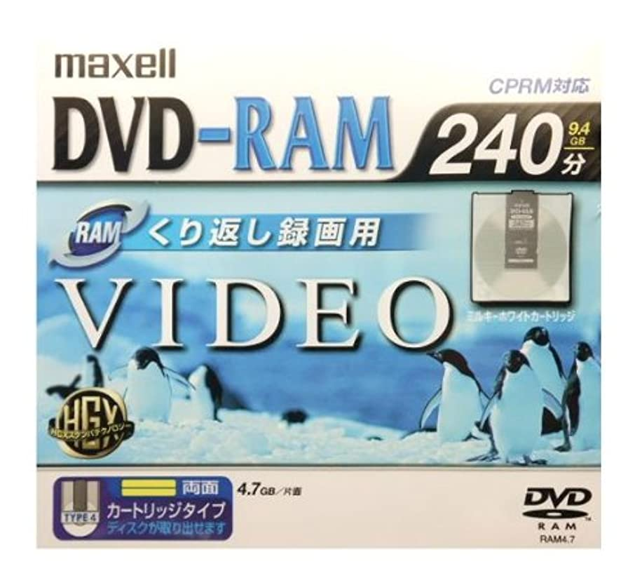 換気するコート倫理的パナソニック DVD-RAM4.7GB(120分)ディスクタイプ10枚パック LM-AF120LJ10