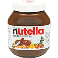 Nutella 能多益 榛果可可酱180g(波兰进口)