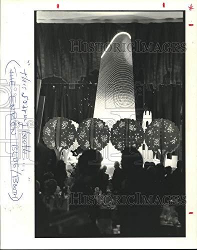 1987 Press Photo Houston March of Dimes Gourmet Gala Enron Building entry