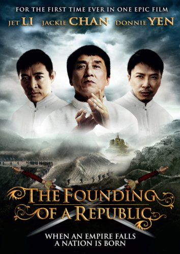 The Founding Of A Republic Watch Online Now With Amazon