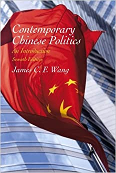 Book Contemporary Chinese Politics: An Introduction (7th Edition)