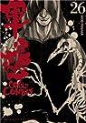 Coq de Combat, tome 26 par Tanaka