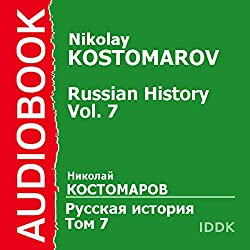 Russian History, Vol. 7 [Russian Edition]