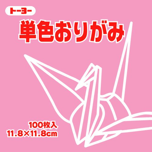Toyo Origami Paper Single Color - Rose Pink - 11.8cm, 100 Sheets (Rose Paper Origami)